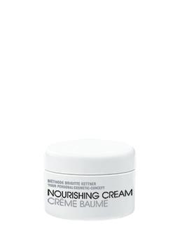 Nourishing Cream 10ml Sondergröße